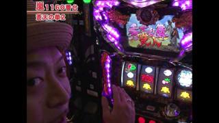 嵐・梅屋のスロッターズ☆ジャーニー #273