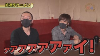 嵐・梅屋のスロッターズ☆ジャーニー #625