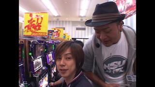 嵐・梅屋のスロッターズ☆ジャーニー #10