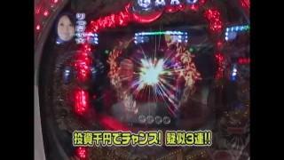 水瀬&りっきぃ☆のロックオン #3