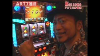 嵐・梅屋のスロッターズ☆ジャーニー #108