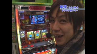 嵐・梅屋のスロッターズ☆ジャーニー #81