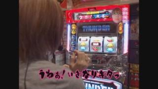 水瀬&りっきぃ☆のロックオン #39
