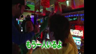 黄昏☆びんびん物語 #93