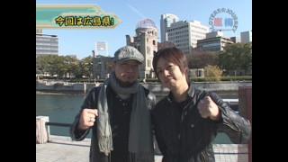嵐・梅屋のスロッターズ☆ジャーニー #84