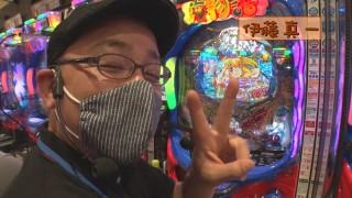 ヒロシ・ヤングアワー #444