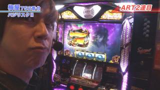 嵐・梅屋のスロッターズ☆ジャーニー #411