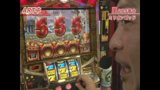 嵐・梅屋のスロッターズ☆ジャーニー #125