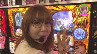 水瀬&りっきぃ☆のロックオン #233