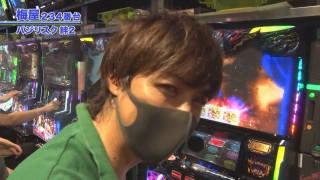 嵐・梅屋のスロッターズ☆ジャーニー #582