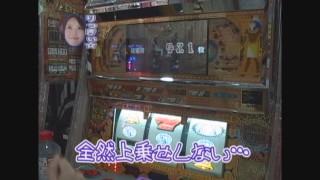水瀬&りっきぃ☆のロックオン #36