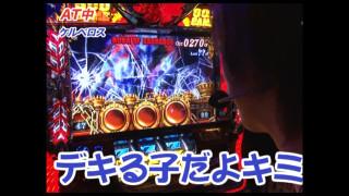 嵐・梅屋のスロッターズ☆ジャーニー #279