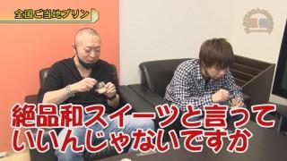 嵐・梅屋のスロッターズ☆ジャーニー #617