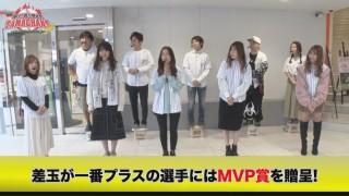輝け!我ら栄光の玉ちゃんズSP~最強のベストナイン編~ #1