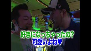 黄昏☆びんびん物語 #89