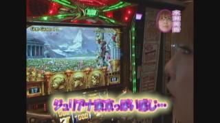 水瀬&りっきぃ☆のロックオン #47