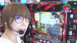 水瀬&りっきぃ☆のロックオン #189