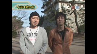 嵐・梅屋のスロッターズ☆ジャーニー #45