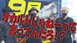スロじぇくとC #129