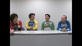 黄昏☆びんびん物語 #2