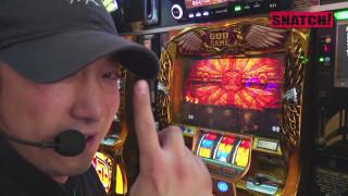鬼Dイッチーpresents SNATCH! #18