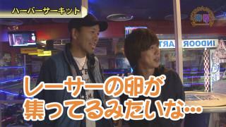 嵐・梅屋のスロッターズ☆ジャーニー #413