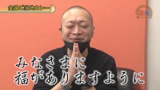 嵐・梅屋のスロッターズ☆ジャーニー #616