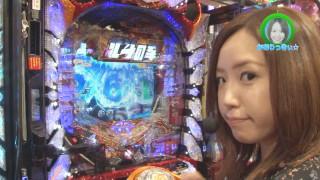 水瀬&りっきぃ☆のロックオン #193