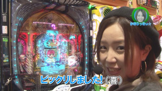 水瀬&りっきぃ☆のロックオン #226