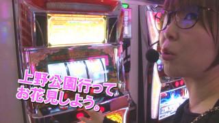 水瀬&りっきぃ☆のロックオン #187