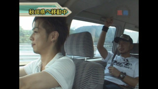嵐・梅屋のスロッターズ☆ジャーニー #17
