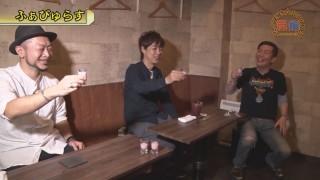 嵐・梅屋のスロッターズ☆ジャーニー #596