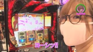 水瀬&りっきぃ☆のロックオン #265