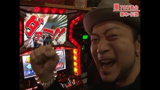 嵐・梅屋のスロッターズ☆ジャーニー #202