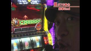 嵐・梅屋のスロッターズ☆ジャーニー #155