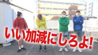 黄昏☆びんびん物語 #263
