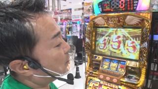 黄昏☆びんびん物語 #253