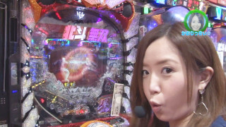 水瀬&りっきぃ☆のロックオン #194