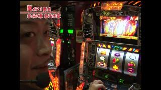 嵐・梅屋のスロッターズ☆ジャーニー #221