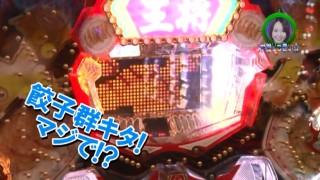 水瀬&りっきぃ☆のロックオン #181