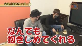嵐・梅屋のスロッターズ☆ジャーニー #621