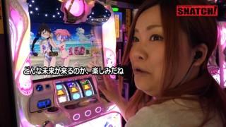 鬼Dイッチーpresents SNATCH! #6