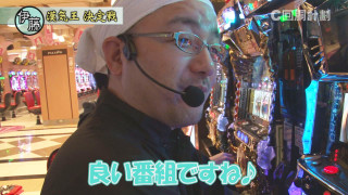 スロじぇくとC #47