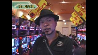 嵐・梅屋のスロッターズ☆ジャーニー #106