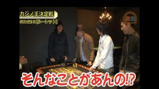 嵐・梅屋のスロッターズ☆ジャーニー #240