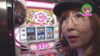 水瀬&りっきぃ☆のロックオン #223