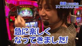 嵐・梅屋のスロッターズ☆ジャーニー #296