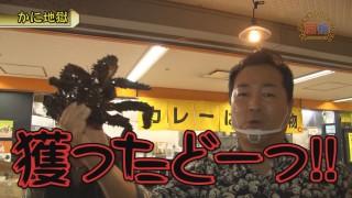嵐・梅屋のスロッターズ☆ジャーニー #598