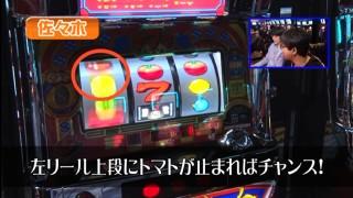 ヒロシ・ヤングアワー #200
