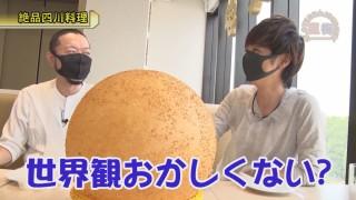 嵐・梅屋のスロッターズ☆ジャーニー #633